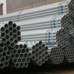 Galvanized Steel Pipe Pre Galvanized Steel Pipe 150x150 - Galvanized Pipe