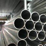 pl11310772 round hot dip galvanized conduit pipe threading galvanized pipe 20mm 60mm 150x150 - Galvanized Coating
